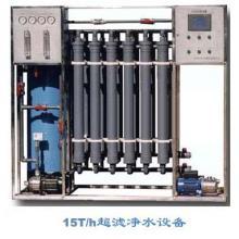 矿泉水制水超滤设备