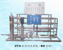 医药用水纯水系统、纯水机、纯水设备